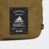 Kép 5/6 - Adidas BB ORGANIZER kis oldaltáska, khaki