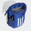 Kép 6/7 - Adidas hátizsák, 4ATHLTS BP, kék