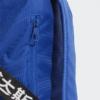 Kép 4/7 - Adidas hátizsák, 4ATHLTS BP, kék
