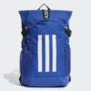 Kép 1/7 - Adidas hátizsák, 4ATHLTS BP, kék