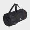 Kép 2/4 - Adidas sporttáska, 4ATHLTS DUFMGW, fekete