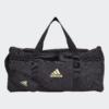 Kép 1/4 - Adidas sporttáska, 4ATHLTS DUFMGW, fekete