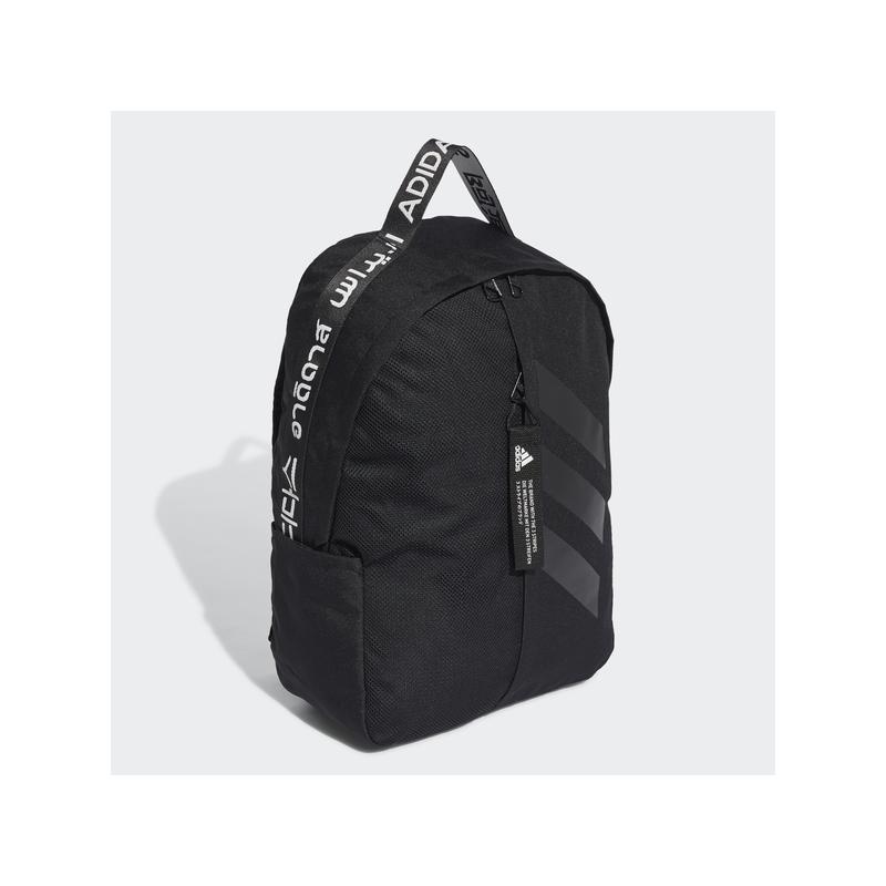 Adidas hátizsák, CLASS BP FAST 3S, fekete
