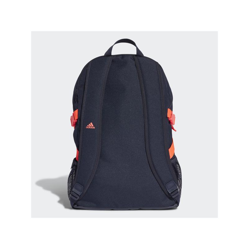 Adidas hátizsák, POWER V G, színes