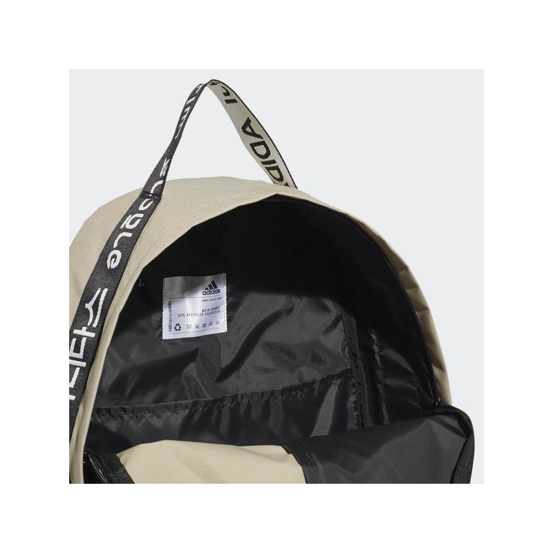 Adidas hátizsák, CLASS BP FAST 3S, homok-fekete