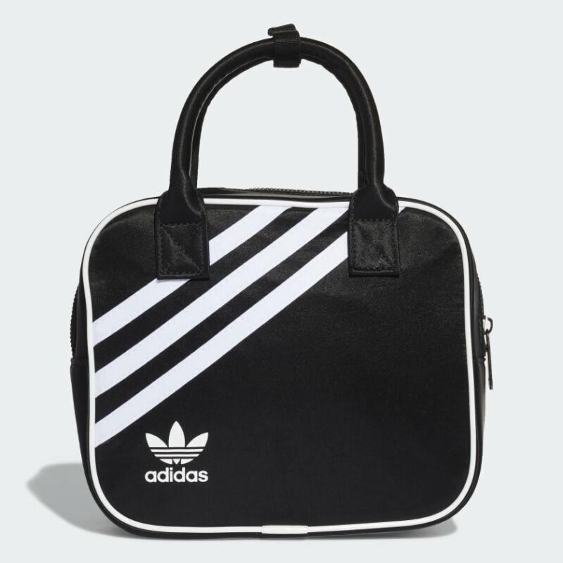 Adidas női kis táska, BAG NYLON, fekete